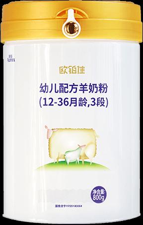 欧铂佳-婴儿配方羊奶粉2段