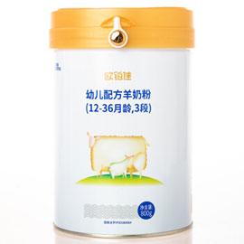 欧铂佳幼儿配方羊奶粉3段