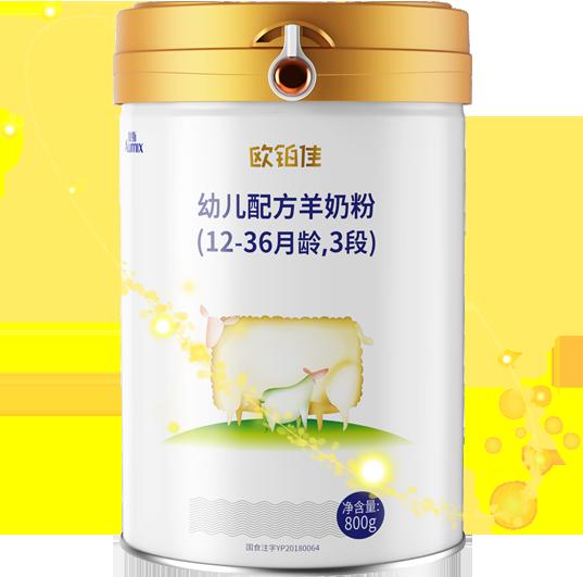 欧铂佳-1周岁3段婴幼儿配方羊奶粉-适宜12个月-36个月