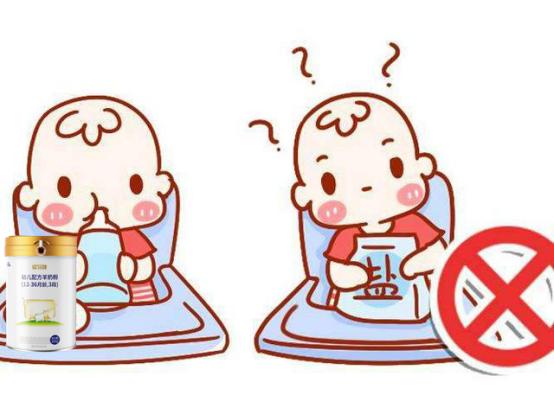 宝宝喝鲜奶